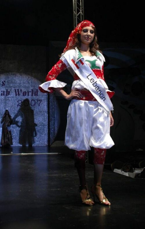 Мисс Arab World - 2007