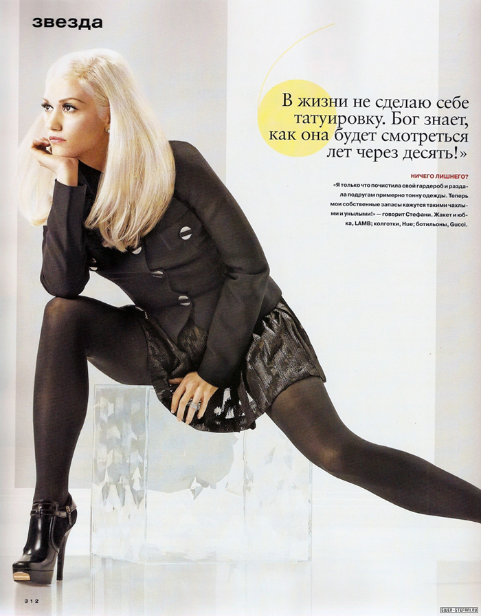 Гвен Стефани (Gwen Stefani) - InStyle