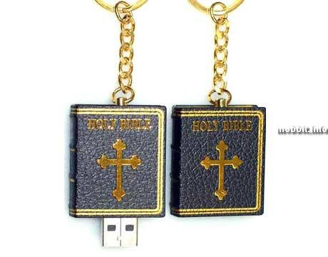 Необычные и смешные USB-флэшки