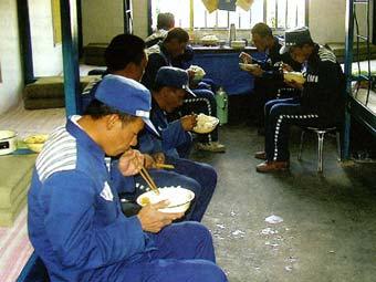 Китайца приговорили к пожизненному заключению за обман лотереи