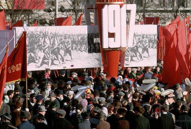 7 ноября 1967 года