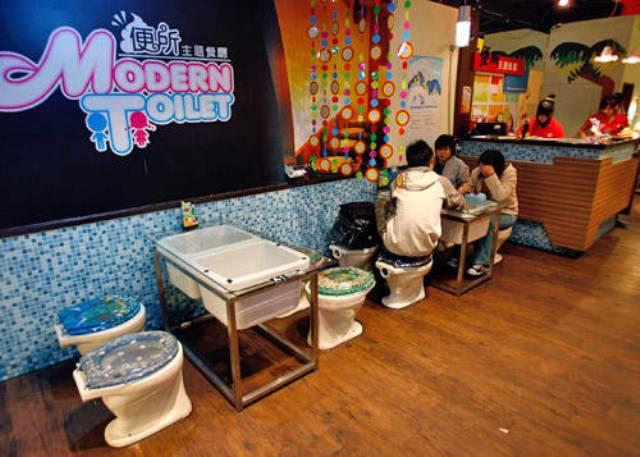 Ресторан-туалет
