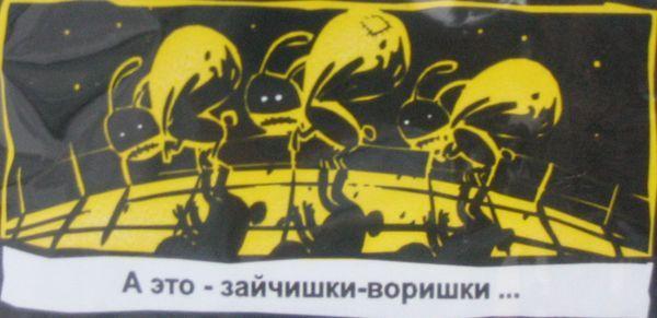 Купляйте беларускае!