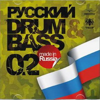 VA - Russia Drum & Bass 02 (2007)