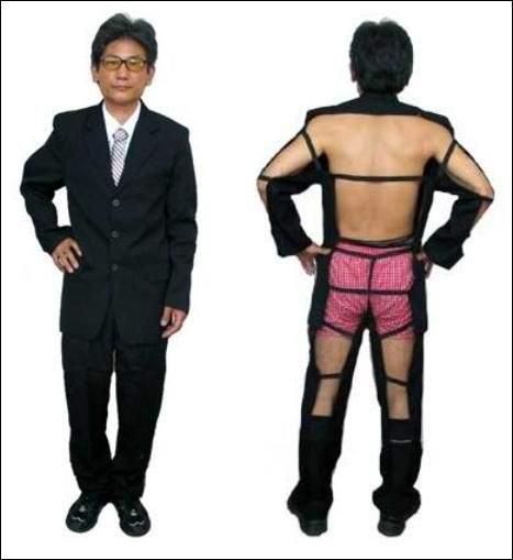 Японский летний костюм