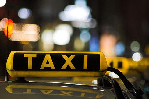 На таком такси я бы прокатился