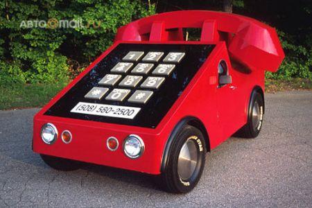 Из автомобиля сделали… телефон