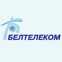 """""""Белтелеком"""" выставляет на продажу """"элитные"""" телефонные номера"""