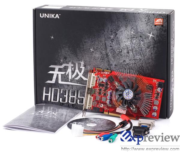 Первая видеокарта Radeon HD3850 с GDDR4 от Unika