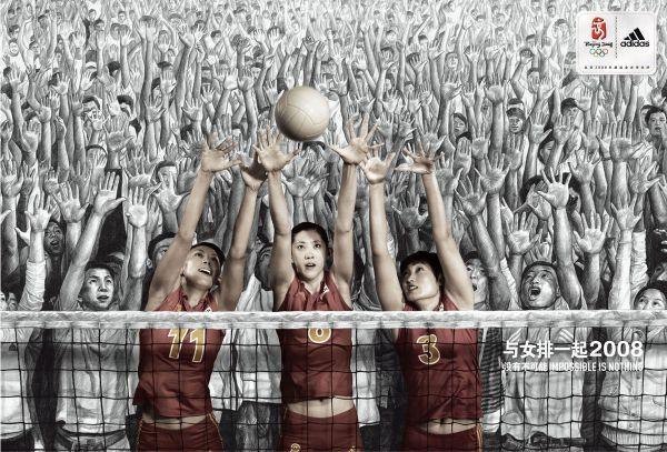 Рекламные принты Adidas China
