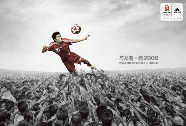 ��������� ������ Adidas China