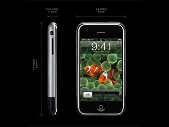 Apple изобрела уничтожитель очередей