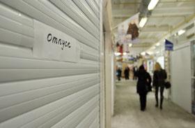 Предприниматели не вышли на работу по всей Беларуси