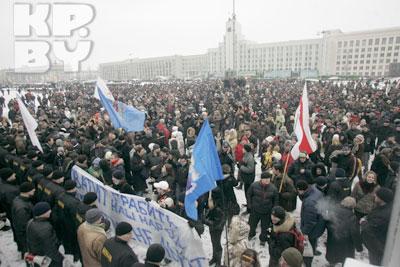 Митинг предпринимателей в Минске