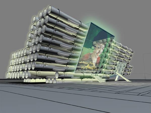 Проект здания библиотеки в мексиканской Гвадалахаре