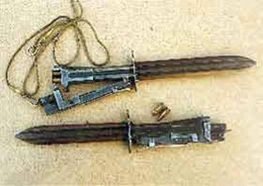 Ножи (Россия).