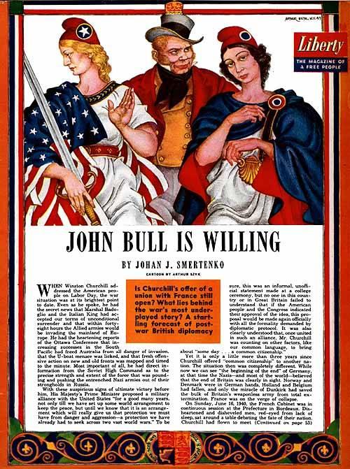 Американская пропаганда