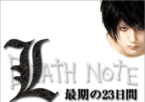 Death Note - more !!!