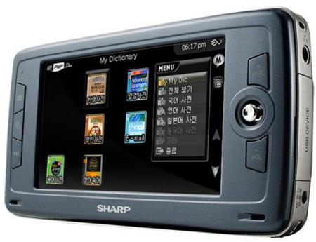 Новинка от Sharp - портативный медиаплеер Sharp SP600