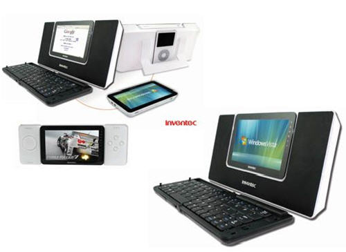 Два новых стильных компьютера от Inventec