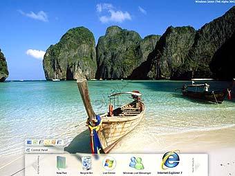 Первый обзор новой версии Windows 7