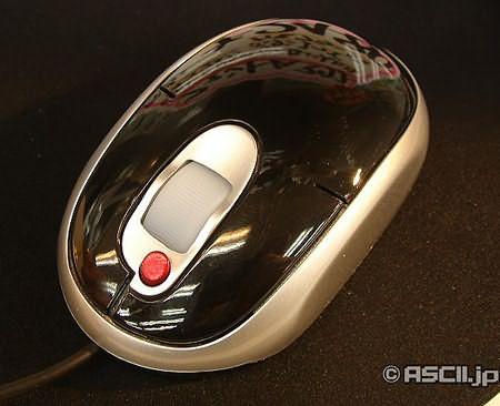 PHANTOM Mouse — специальная офисная мышь с Boss-кнопкой