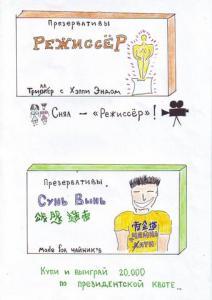 Студенческие рисунки