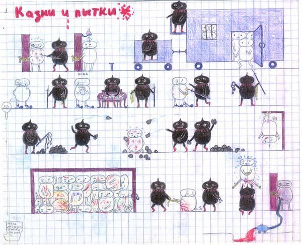 Рисунки 12-и летней девочки