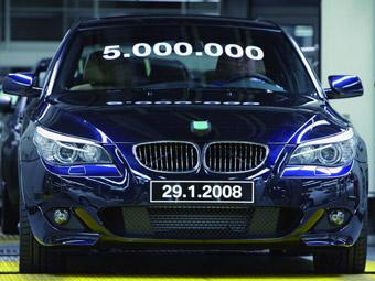 BMW выпустила пятимиллионный автомобиль 5-ой серии