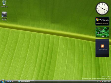 Microsoft не намерена откладывать релиз Windows 7