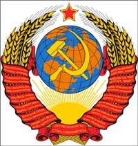 """Аттракцион """"назад в СССР"""