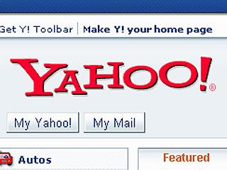 ����� ����������� Microsoft ����� Yahoo �������� �� 60%