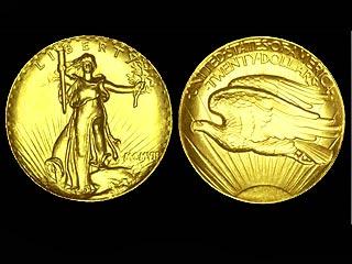 Бедная египетская семья нашла в чулане монету времен Рузвельта стоимостью в 15 млн долларов
