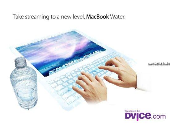 MacBook Water, MacBook Earth и MacBook Fire скоро