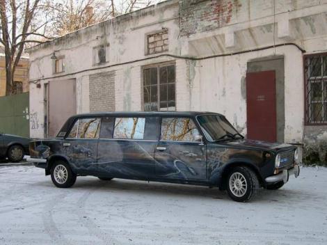 Отечественные автомобили часть 1