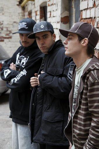группа CENTR ( Гуф, Птаха и Slim ) в Минске