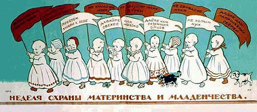 Советские плакаты (1922-1929)