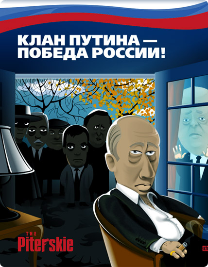 Егор Жгун. Часть 1