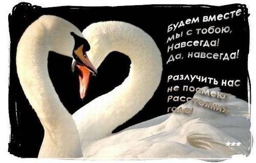 Валентинки!!!