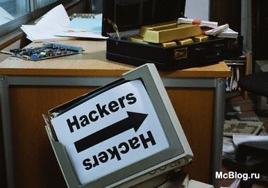 Microsoft не заплатил хакеру из-за ника ЧуйВамВДопу