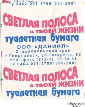 Весёлая фотоподборка ч.2