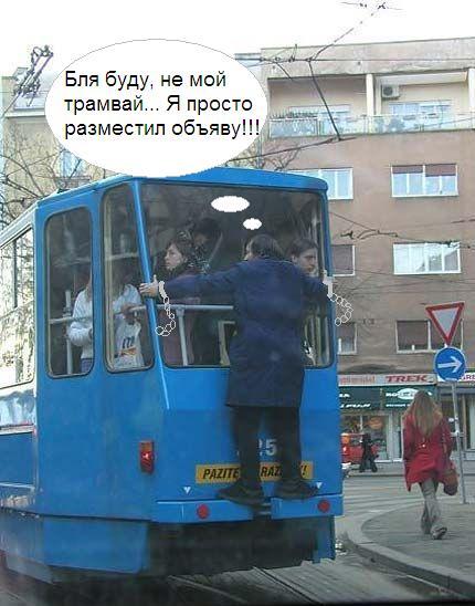 "Фотожаба ""Заяц"""