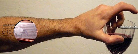 Дисплей-тату – имплантируется под кожу (концепт)