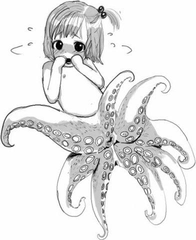 Ryuko Azuma