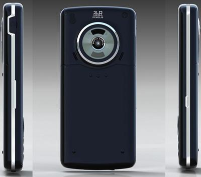 Телефон General Mobile G777 с сенсором движения