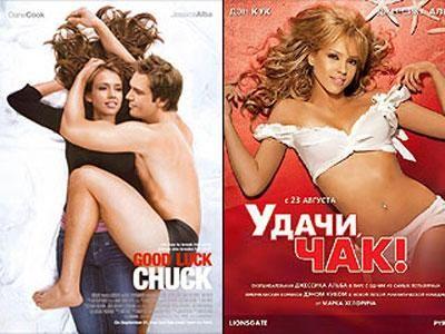 Лучшие обнажения в кино-2008