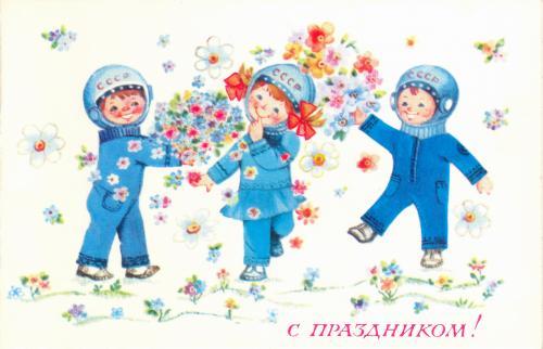 Back in USSR. Открытки с 8 марта