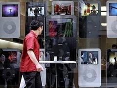 Японец научил iPod понимать его подмигивания