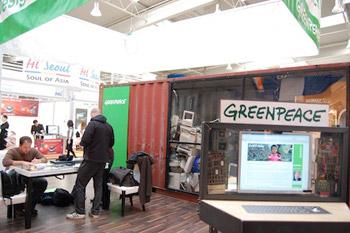 Greenpeace ������� ���-������������ ���������� �����������