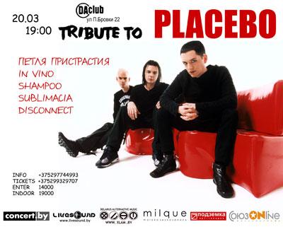 Концерт-трибьют PLACEBO